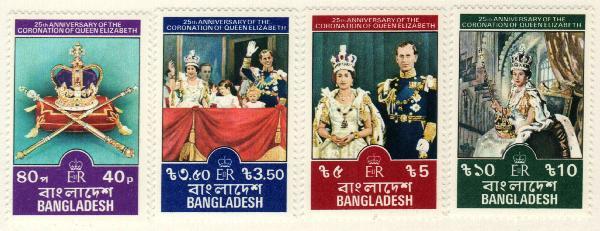 1978 Bangladesh