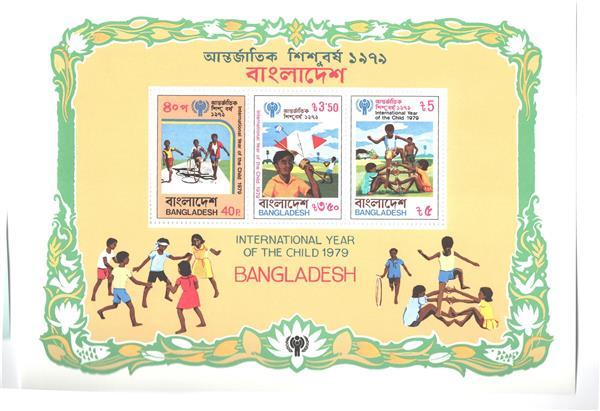 1979 Bangladesh