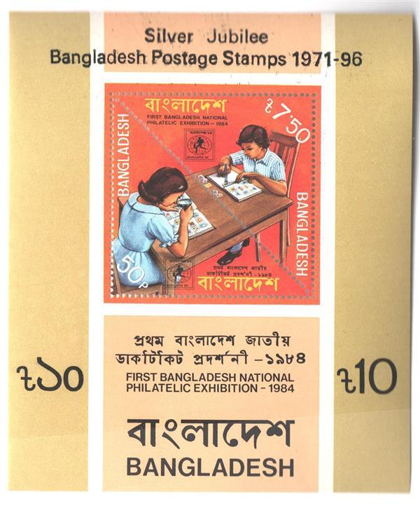 1984 Bangladesh