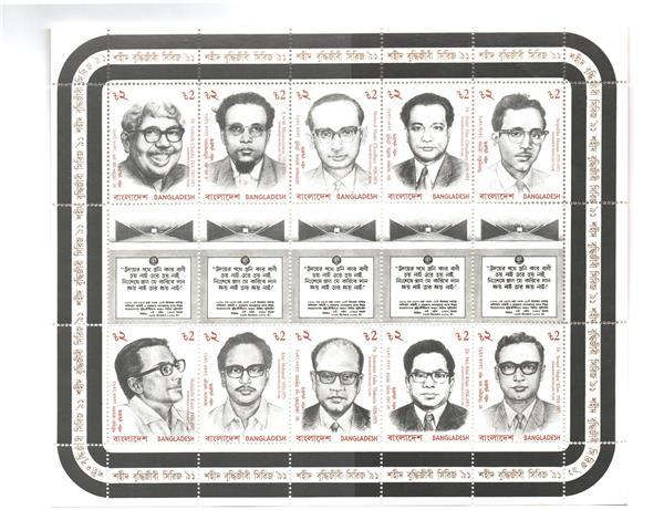 1991 Bangladesh
