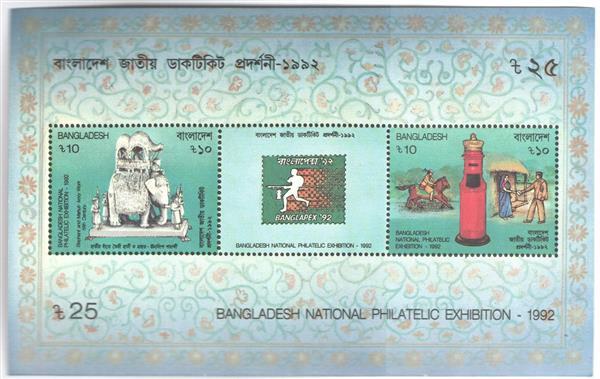 1992 Bangladesh