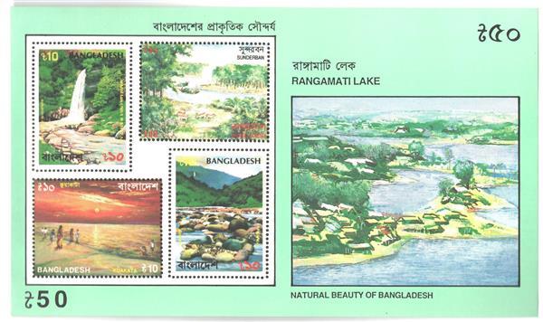 1993 Bangladesh