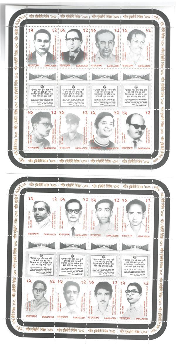 2000 Bangladesh