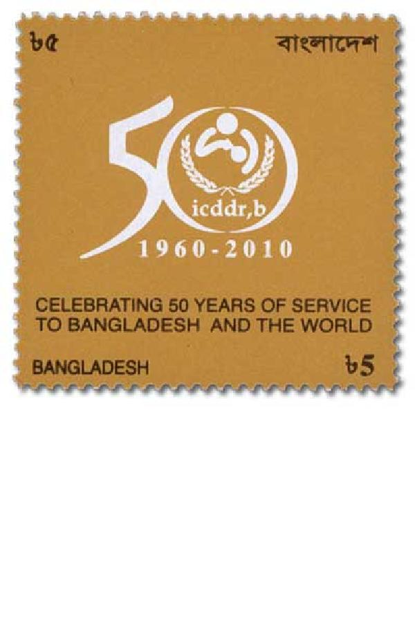 2010 Bangladesh 50 Years 1v mint