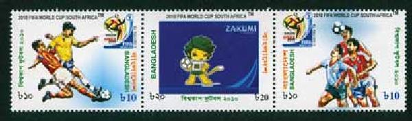 2010 Bangladesh World Cup 3v mint