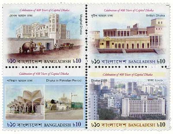 2010 Bangladesh Anniversary Capita Dhak