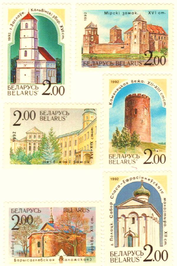 1992 Belarus