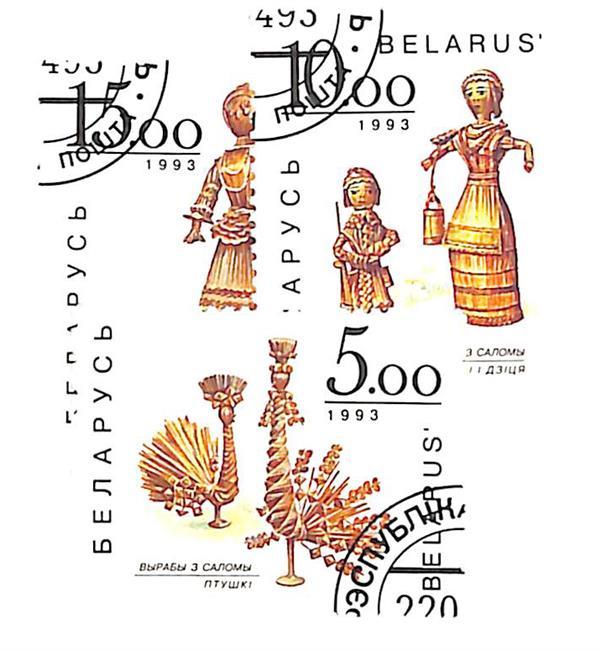 1993 Belarus