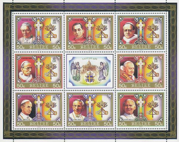 1986 Popes - Easter Greetings 8 stamps