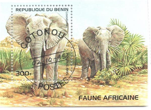 1995 Benin, People's Republic of