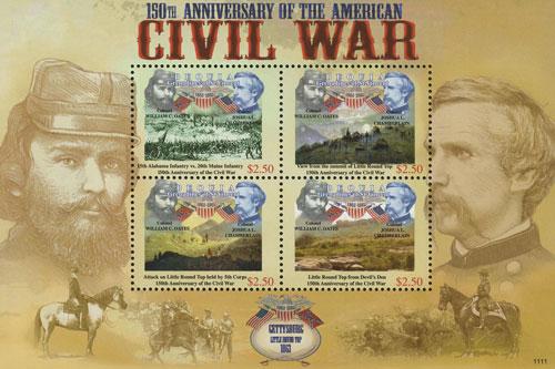2011 $2.50 Gettysburg Little Round Top