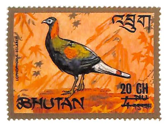 1970 Bhutan