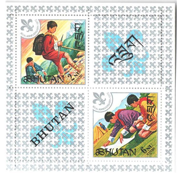 1971 Bhutan