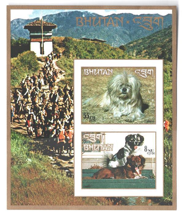 1972 Bhutan