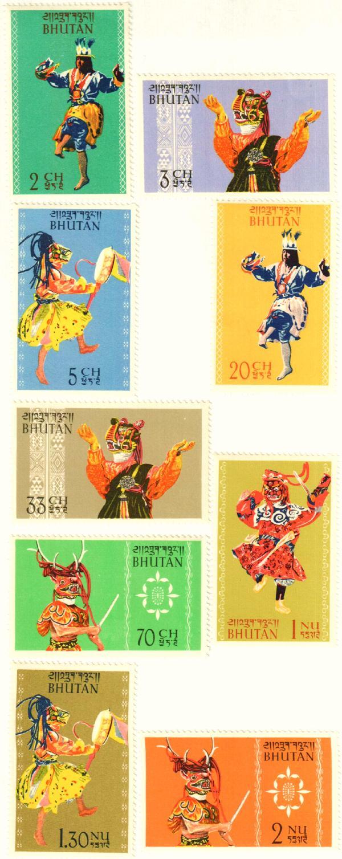 1964 Bhutan