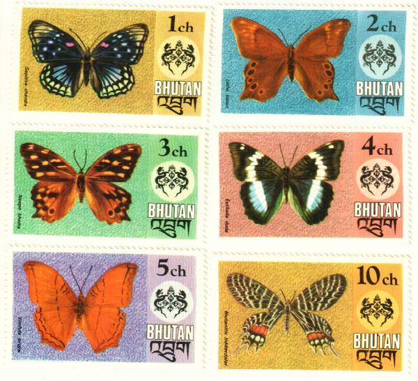 1975 Bhutan