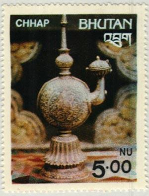 1979 Bhutan