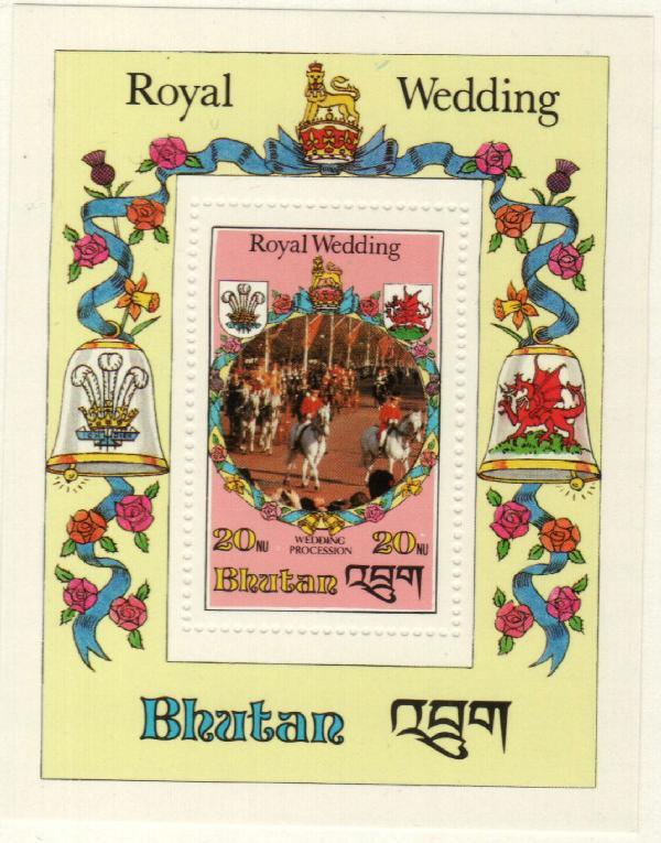 1981 Bhutan