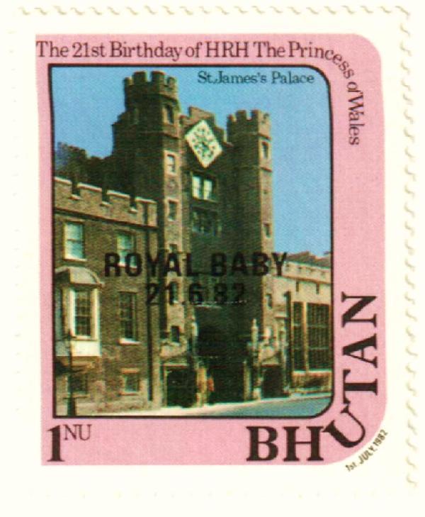 1982 Bhutan
