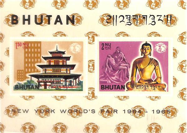 1965 Bhutan