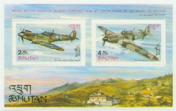 1967 Bhutan
