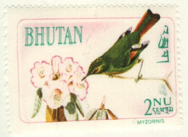 1968 Bhutan