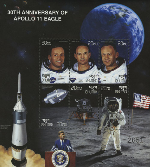 1999 30th Anniv of Apollo 11 sheet of 6