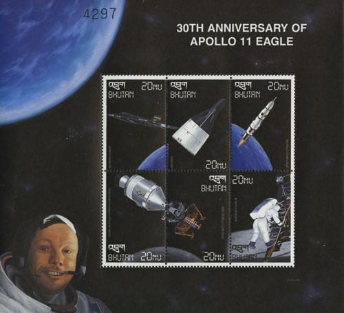 1999 30th Anniv of Apollo 11 sheet of 6