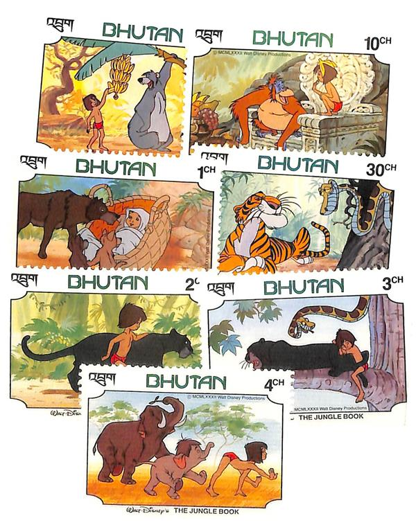 1982 Disneys The Jungle Book, Mint, Set of 7 Stamps, Bhutan