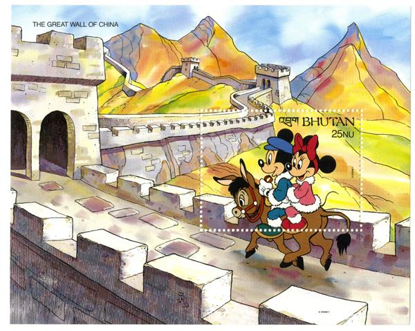 Bhutan 1991 Great Wall of China, S/S