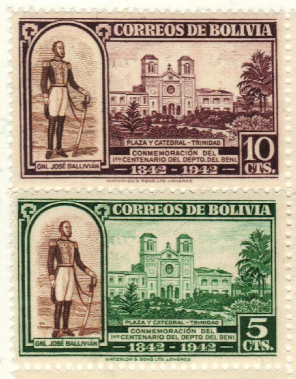 1943 Bolivia