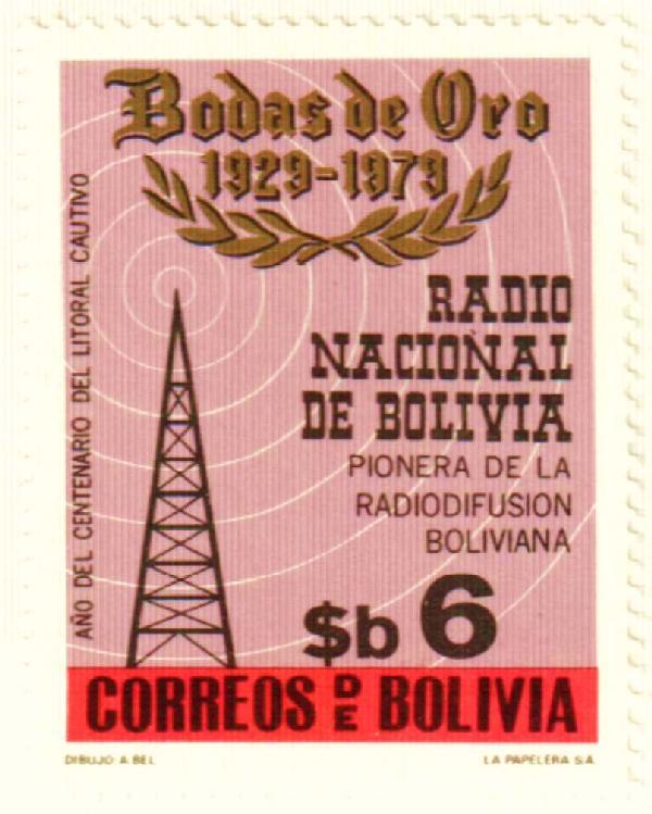 1979 Bolivia