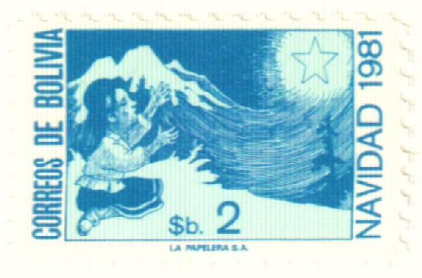 1981 Bolivia