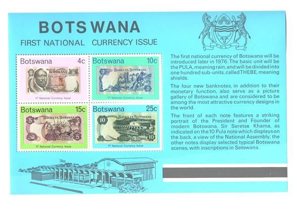 1976 Botswana
