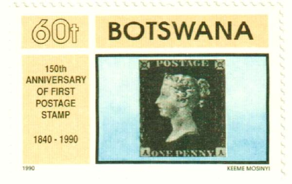 1990 Botswana
