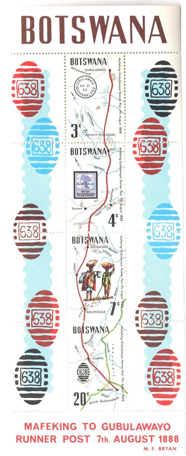 1972 Botswana