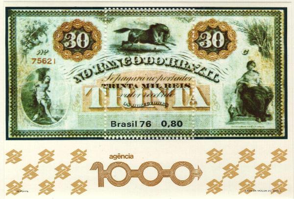 1976 Brazil