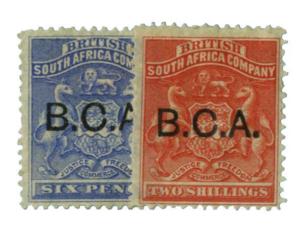 1891-95 British Central Africa