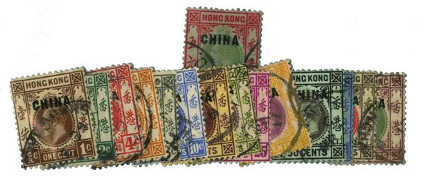 1917 British Offices - China