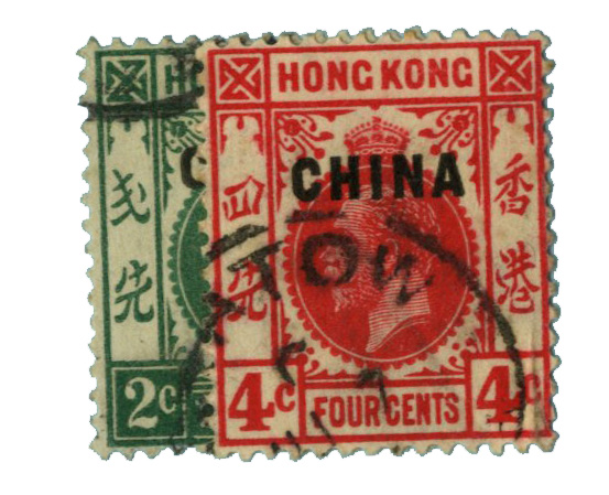 1917 British Offices - China