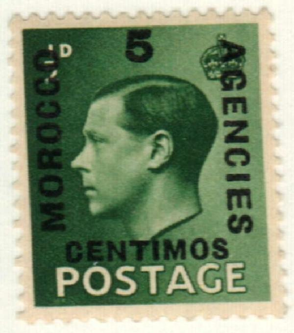 1936 British Offices - Morocco