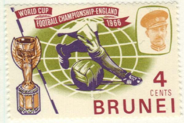 1966 Brunei