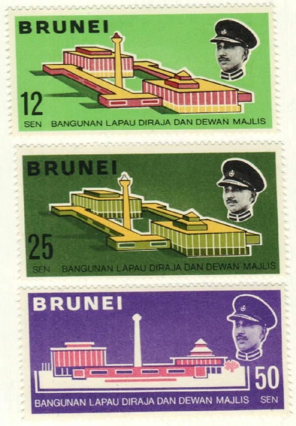 1969 Brunei