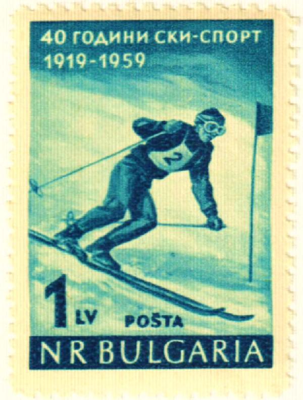 1959 Bulgaria