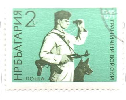 1971 Bulgaria