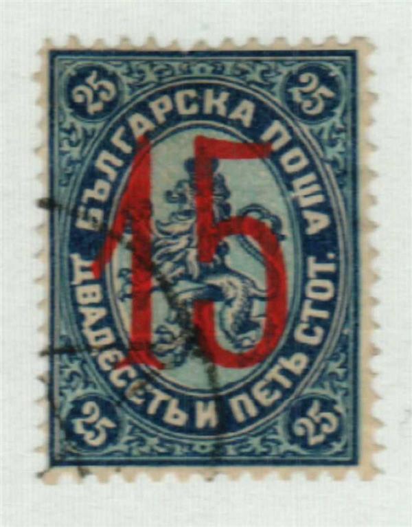 1885 Bulgaria