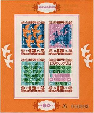 1974 Bulgaria