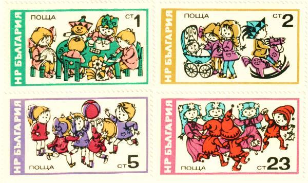 1976 Bulgaria