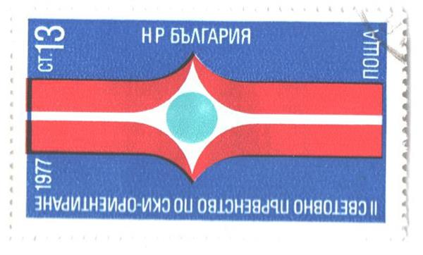 1977 Bulgaria