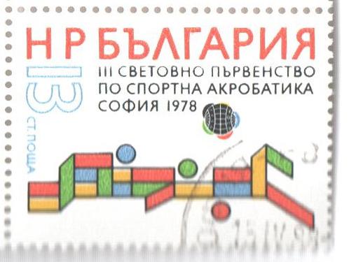 1978 Bulgaria